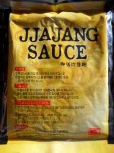 jjajang sauce