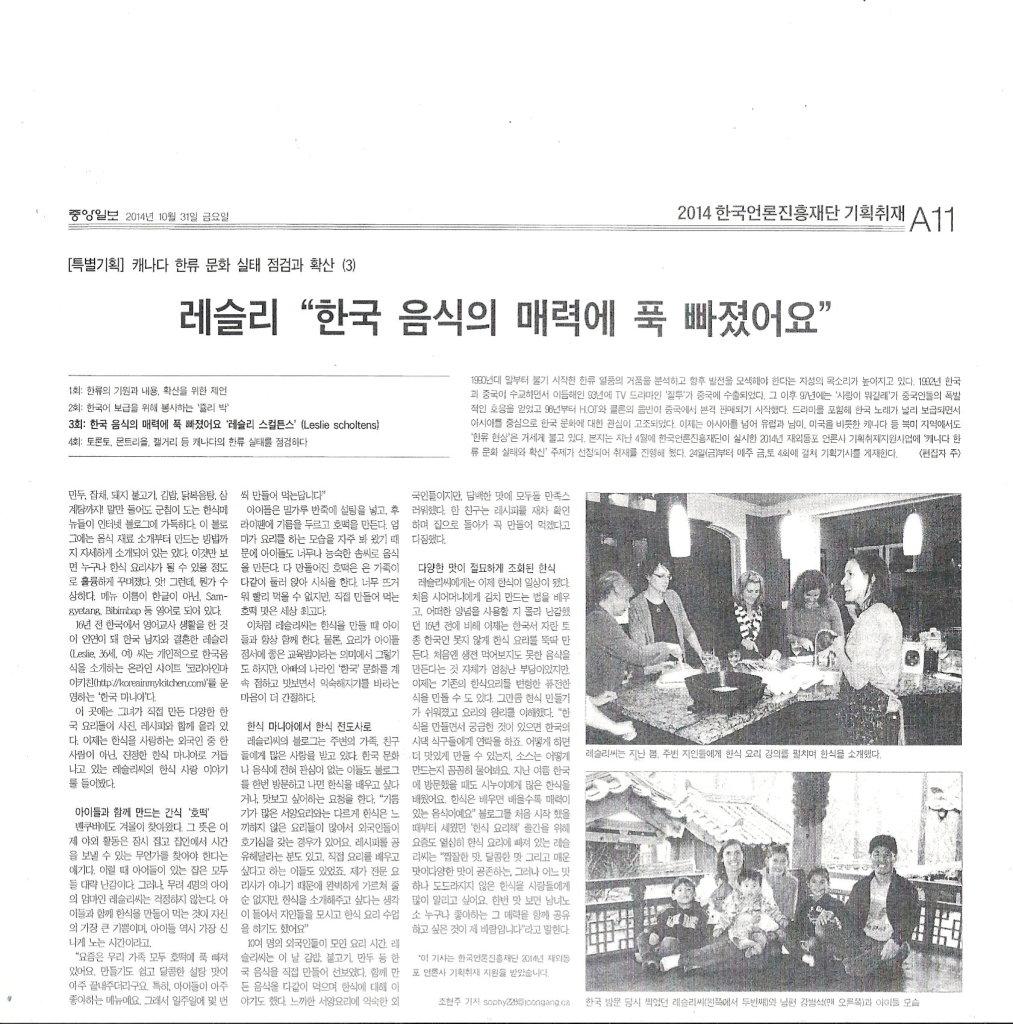 Chosun Ilbo