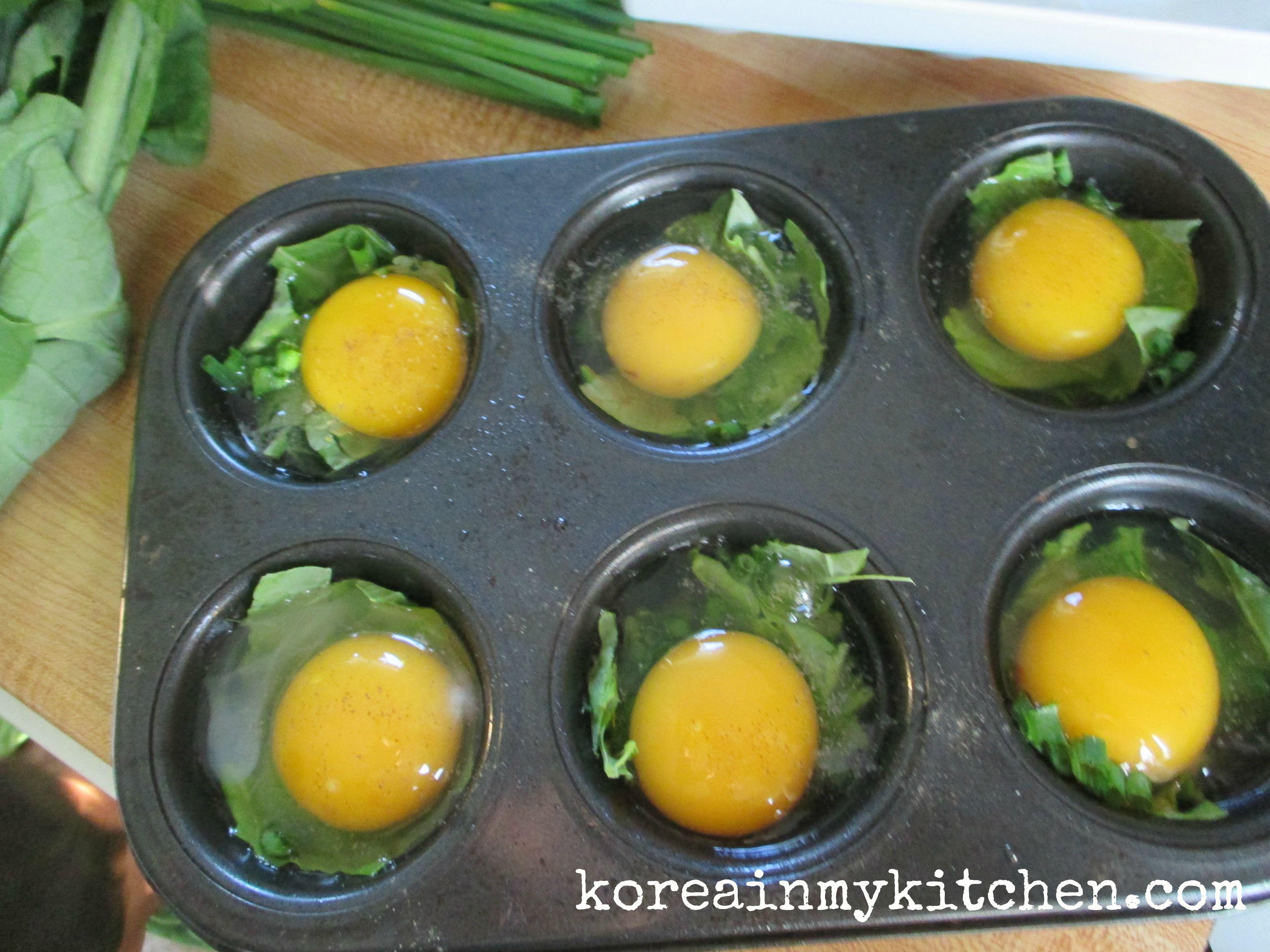 Baked sesame spinach egg